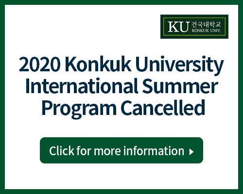 2020 Konkuk University International Summer Program Cancelled