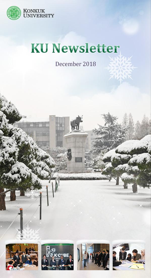 Konkuk University Newsletter(december 2018)