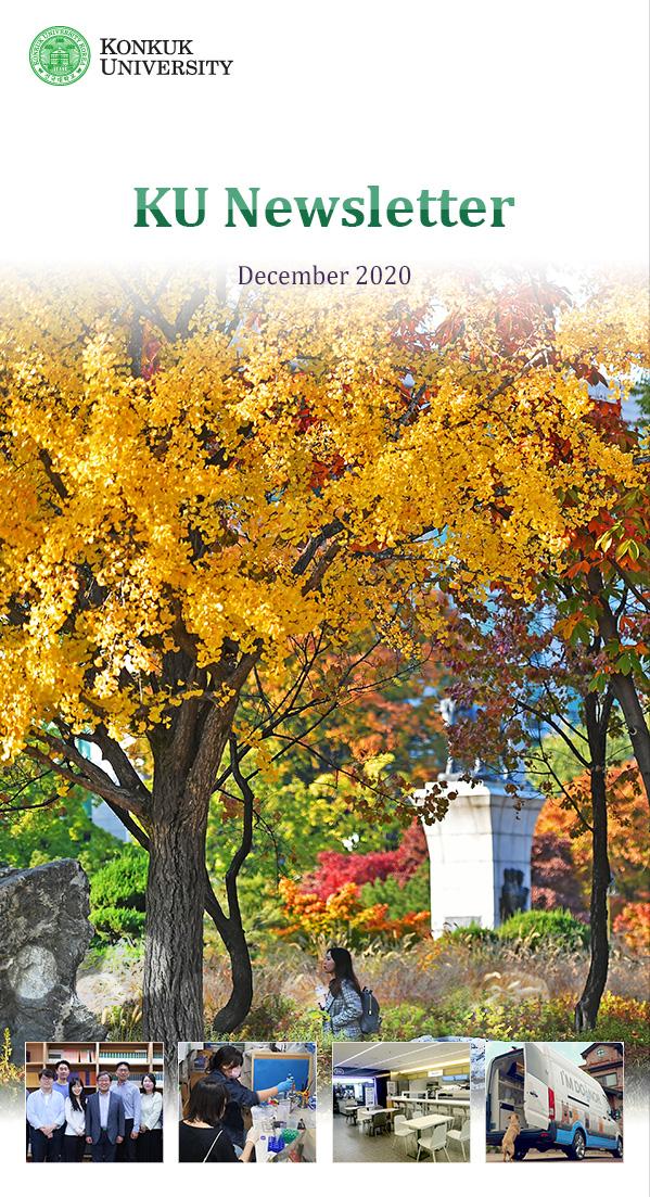 Konkuk University Newsletter