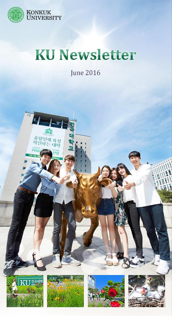 Konkuk University Newsletter (june 2016)