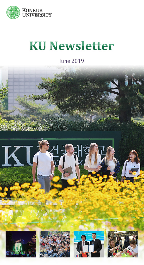 Konkuk University Newsletter june 2019