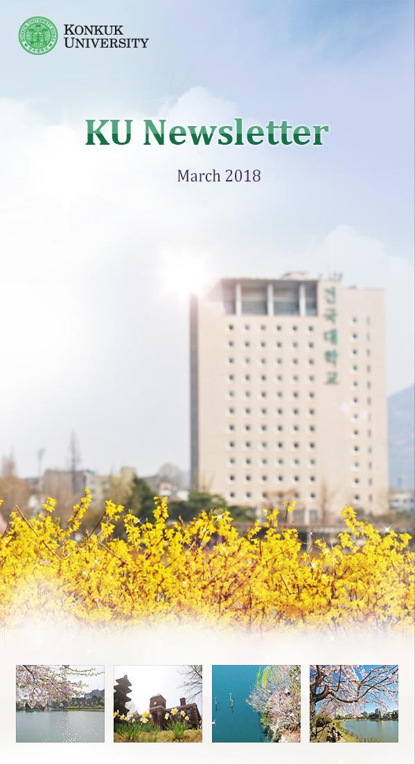 Konkuk University Newsletter (june 2017)