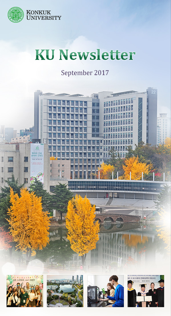 Konkuk University Newsletter (june 2017)
