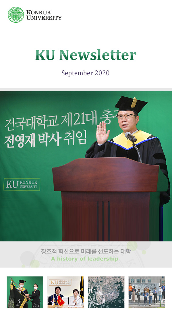 Konkuk University Newsletter