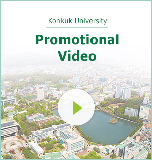 Konkuk University Promotional Video